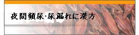 ��ԕp�A�E�p�A�E�A�R��Ɋ���@����k�@��ԕp�A�E�p�A�E�A�R���告�k