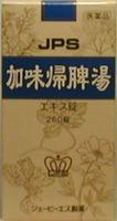 JPS-74 加味帰脾(かみきひとう) 冷え性・便秘・ひざ痛・腰痛・風邪・その他皮膚病など、私がお手伝い致します。