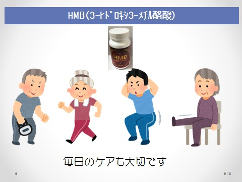 活性酸素除去剤 冷え性・便秘・ひざ痛・腰痛・風邪・その他皮膚病など、私がお手伝い致します。