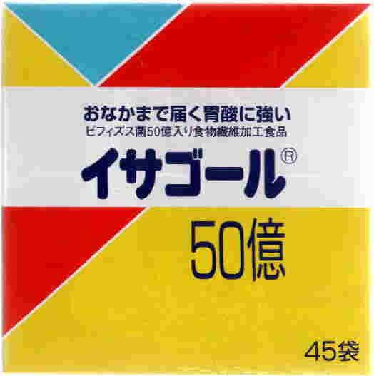イサゴール50億 冷え性・便秘・ひざ痛・腰痛・風邪・その他皮膚病など、私がお手伝い致します。