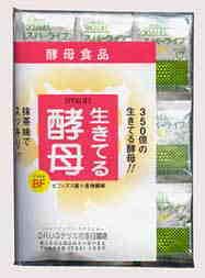 スパーライフBF 冷え性・便秘・ひざ痛・腰痛・風邪・その他皮膚病など、私がお手伝い致します。