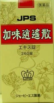 加味逍遙散 冷え性・便秘・ひざ痛・腰痛・風邪・その他皮膚病など、私がお手伝い致します。