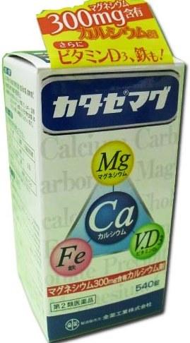 圧迫骨折 カルシウム補給に電解カルシウム3本入り