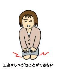 冷え性・便秘・ひざ痛・腰痛・風邪・その他皮膚病など、私がお手伝い致します。