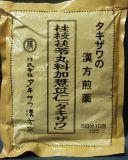 桂枝茯苓丸料加よく苡仁(けいしぶくりょうがんかよくいにん)
