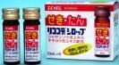 エフストリン顆粒K貴方の冷え性・便秘・ひざ痛・腰痛・風邪・ここで漢方薬で治しませんか?私が少しお手伝いをさせていただきます。